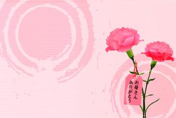 Fotobehang Abstract bloemen 母の日 カーネーション 春 背景