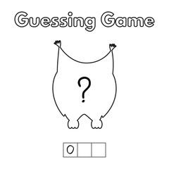 Cartoon Owl Guessing Game