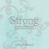 Strong intuition - gps of the soul  Quote  Stone engraving - stone