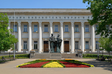 St. St. Cyril and Methodius National Library and monument in Sofia, Bularia