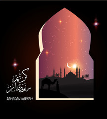 beautiful background on the occasion of the Muslim holy month of Ramadan, Arabic Calligraphy Translation: Ramadan Kareem ( islamic art ) , Ramadhan or Ramazan is a holy fasting month for Muslim-Moslem