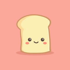 Cute Slice Loaf Bread Breakfast Food Vector Illustration Cartoon Character