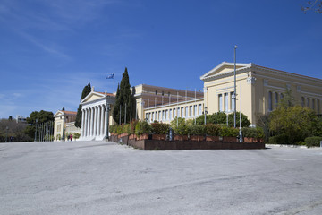 The Zappeion Palace in Athens