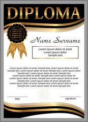 Diploma or certificate template. Vertical background. Winning the competition. Reward. Vector