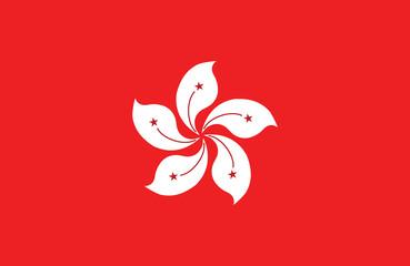 Vector of amazing Hong Kong flag. Wall mural