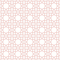Seamless pink background for your designs. Modern vector ornament. Geometric abstract pattern