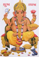Colorful illustration of Hindu goddess Ganesha on the wall in Pushkar, India