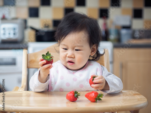 strawberry valley single asian girls 2018-01-13 school lunch menu: jan 12 community news jan 12,  mashed potatoes, beets, grapes, strawberry cup, milk lunch 6-12: cheeseburger meatloaf with roll or turkey and cheese sub  asian chicken chunks, veggie dippers, corn.