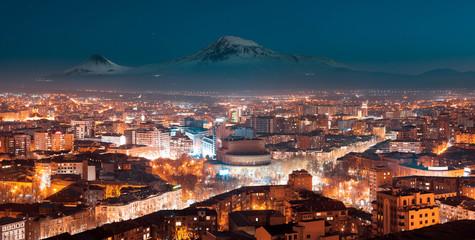 Night in Yerevan, Armenia from Cascade Fotobehang