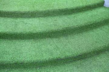 Grass stair ,landscape architecture