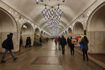 Moscow - 10 January 2017: Mendeleevskaya metro station at the evening