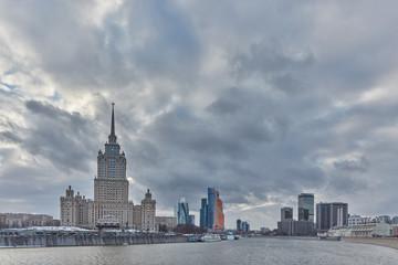 Moscow - 10 January 2017: Ukraina hotel in Moscow