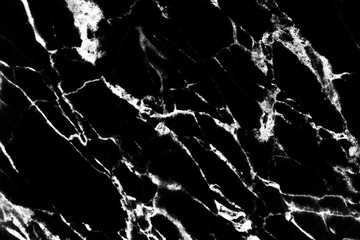Dark natural marble texture pattern for black background. Skin luxury. Modern floor or wall decoration.Picture as high resolution ready to use.