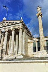 Amazing Panorama of Academy of Athens, Attica, Greece
