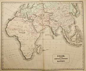 Eslem of the countres conquered by Mahomet. Ancient map of the world . Published by George Philip and son at London 1857 and  are not subject to copyright.