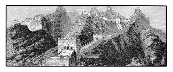 Great Wall of China with its fortifications made of stone and brick, built across the historical northern borders of China against nomadic invasions