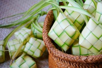 ketupat rice dumpling is - photo #20