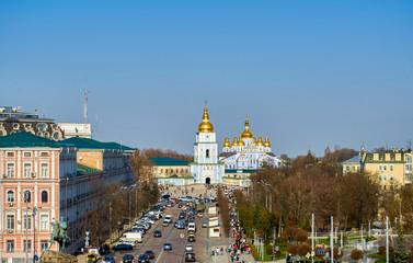 Photo Stands Kiev St Michael Golden-Domed Monastery Kiev Ukraine