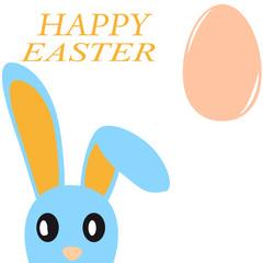 Easter greeting card, rabbit, egg on white background