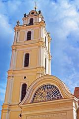 Bell tower of Saint John church of Vilnius University