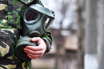 Gas mask protection against a chemical attack