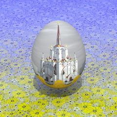 Пасхальное яйцо с изображением православного храма на фоне скатерти с цветами