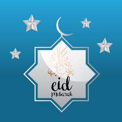 eid kareem / mubarak (full of blessing) greeting design, vector illustration