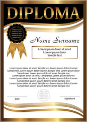 Diploma golden template. Vertical background. Winning the competition. Reward. Vector