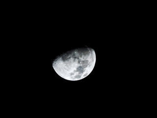 Sliver of the moon