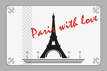 Plastic card with Eiffel tower vector illustration.