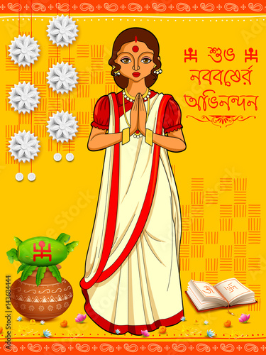 Greeting background with bengali text subho nababarsher abhinandan greeting background with bengali text subho nababarsher abhinandan meaning happy new year m4hsunfo