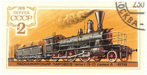 Old russian postage stamp - locomotive.