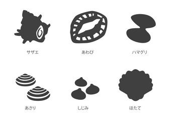 食材、食品シルエットイラスト、アイコンシルエット、アイコン
