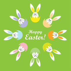Banner Happy Easter! Vector illustration.