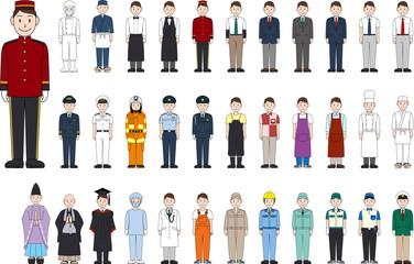 職業 制服