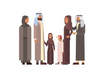 Arab Family, Arabic Parents With Children Flat Vector Illustration
