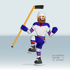 ice hockey player happy
