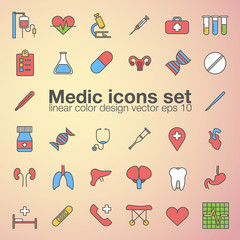 Medic, medicine, health care color icons set, vector illustration of human organs.