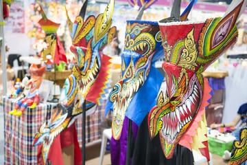 Phi Ta Khon Mask in Ghost Festival Thailand