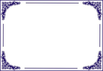 search photos certificats insulated frame background template for certificate or diploma