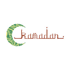 Ramadan arabic calligraphy. Colorful vector illustration isolated on a white background.