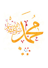 vector arabic calligraphy translation : Name of Prophet Muhammad, peace be upon him with an Islamic background and beautiful decoration