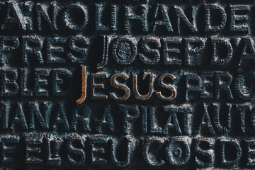 Word Jesus - the detail of the inscription on the main door of Sagrada Familia in Barcelona