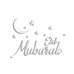 moon, eid mubarak muslim event