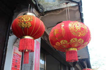 Red Lantern Lanterns China Chinese Gold Character Characters Hanging Jiangsu Culture Cultural Wooden wood Wall House Homes Traditional