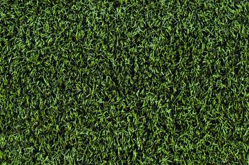 Plastic green grass. Football turf Fototapete