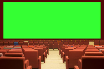 green cinema screen and red seat