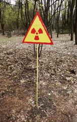 Radioactive sign in Chernobyl Exclusion Zone, Ukraine
