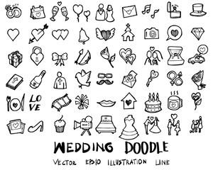 Wedding doodles sketch vector icon ink eps10