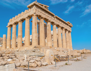 The rear side of Parthenon